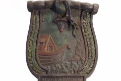 Sajkaski-bataljon-Grb-png